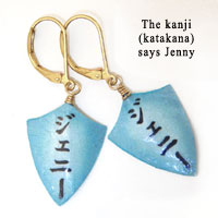 personalized kanji paper earrings that say Jenny in Japanese katakana