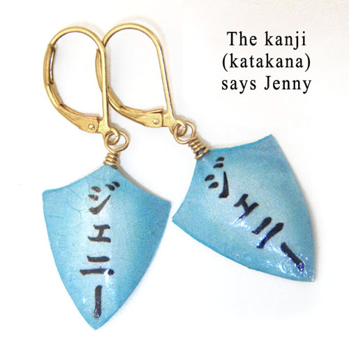 personalized kanji earrings with your name in Japanese katakana....these say Jenny