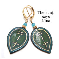 personalized earrings...these paper earrings say Nina in Japanese katakana
