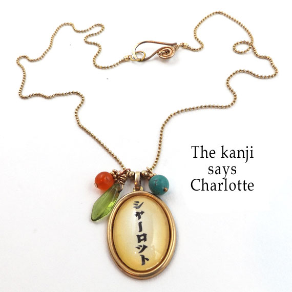 personalized necklace that says Charlotte in Japanese kanji