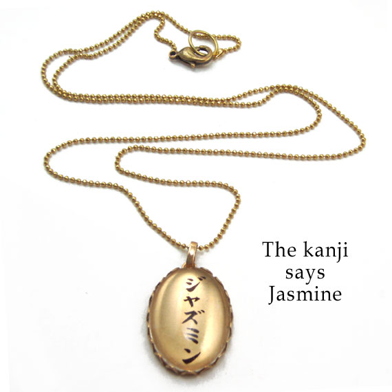 personalized kanji necklace says Jasmine in Japanese kanji