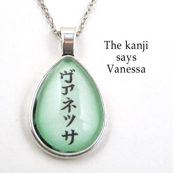 personalized kanji necklace with your name in Japanese